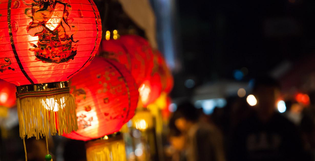 Año Nuevo chino: celébralo con Casino777